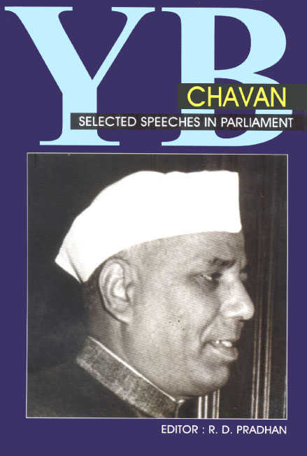 YBChavan speeches PART I 1